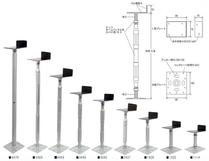匠力 L型鋼製束 寸法図