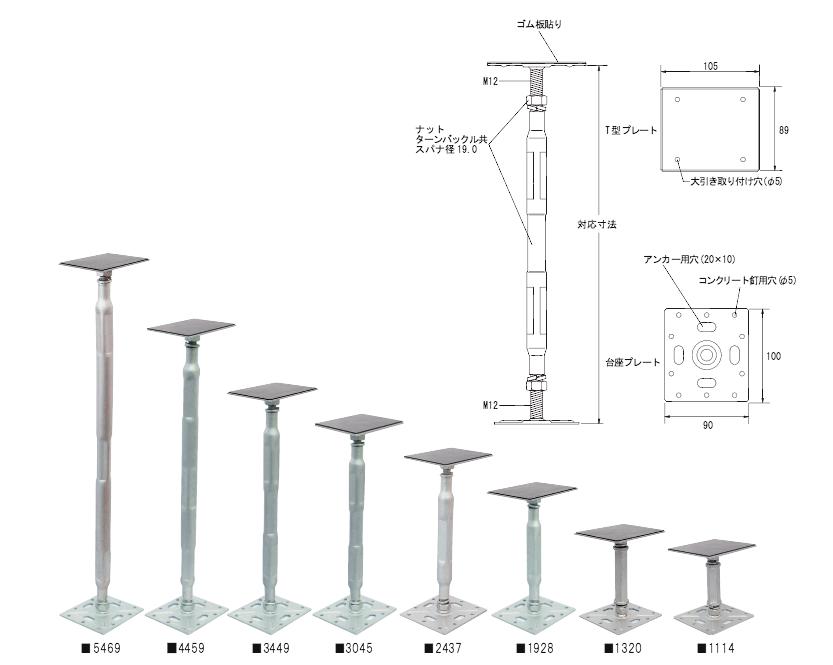 匠力 T型鋼製束 寸法図