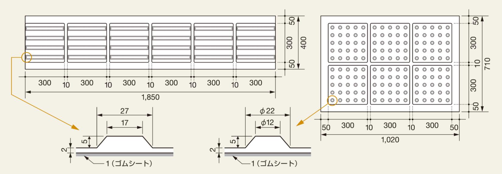 点字マット(折畳み式)図